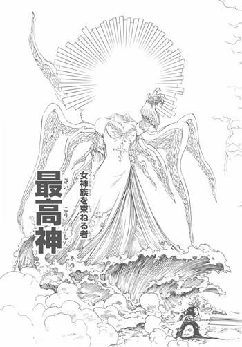 https://static.tvtropes.org/pmwiki/pub/images/supreme_goddess.png