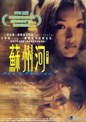 https://static.tvtropes.org/pmwiki/pub/images/suzhou.jpg