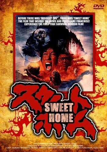 http://static.tvtropes.org/pmwiki/pub/images/sweet_home_1989.jpg