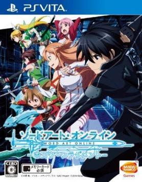 Sword Art Online (Video Game) - TV Tropes