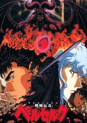 https://static.tvtropes.org/pmwiki/pub/images/sword_wind_chronicle_berserk_poster.jpg