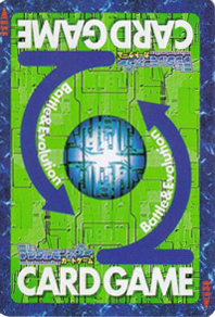 http://static.tvtropes.org/pmwiki/pub/images/tabletopgamedigimoncard_4652.png