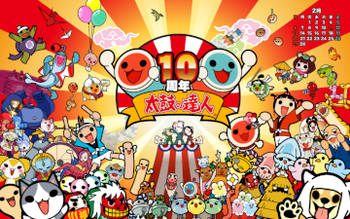 Taiko Drum Master (Video Game) - TV Tropes