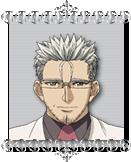 https://static.tvtropes.org/pmwiki/pub/images/takamichi.png