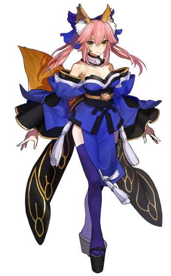https://static.tvtropes.org/pmwiki/pub/images/tamamo_no_mae_fate_extella.png