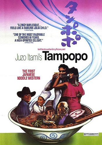 Tampopo (1985) - Rotten Tomatoes