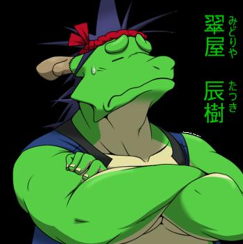 https://static.tvtropes.org/pmwiki/pub/images/tatsuki_1783.png