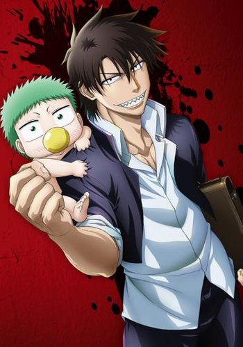 https://static.tvtropes.org/pmwiki/pub/images/tatsumi_oga_and_baby_beel.jpg
