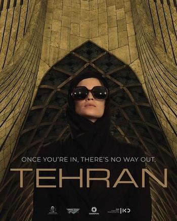 https://static.tvtropes.org/pmwiki/pub/images/tehran_tv_poster.jpg