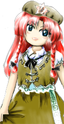 https://static.tvtropes.org/pmwiki/pub/images/th06meiling.png