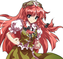 http://static.tvtropes.org/pmwiki/pub/images/th123meiling_9988.png