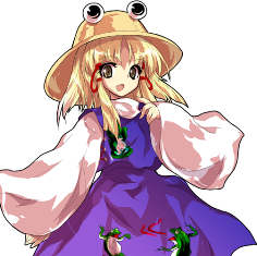 https://static.tvtropes.org/pmwiki/pub/images/th123suwako_9191.png