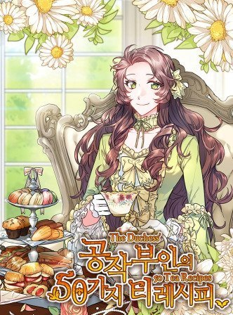 https://static.tvtropes.org/pmwiki/pub/images/the_duchess_50_tea_recipes_cover.jpg