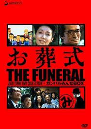 https://static.tvtropes.org/pmwiki/pub/images/the_funeral.jpg