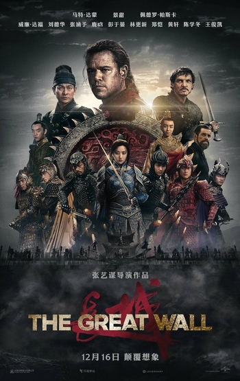 https://static.tvtropes.org/pmwiki/pub/images/the_great_wall_13.jpg