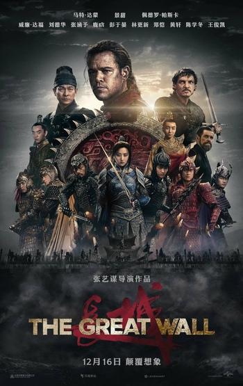 hidden wrath movie 2016