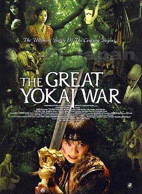 https://static.tvtropes.org/pmwiki/pub/images/the_great_yokai_war.jpg