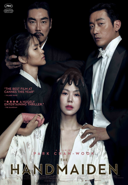 http://static.tvtropes.org/pmwiki/pub/images/the_handmaiden_film.png