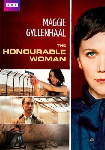 https://static.tvtropes.org/pmwiki/pub/images/the_honourable_woman_7.jpg