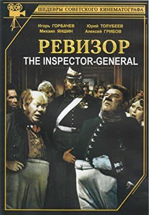 https://static.tvtropes.org/pmwiki/pub/images/the_inspector_general.jpg