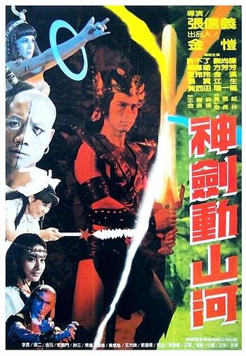 https://static.tvtropes.org/pmwiki/pub/images/the_thrilling_sword_1981.jpg