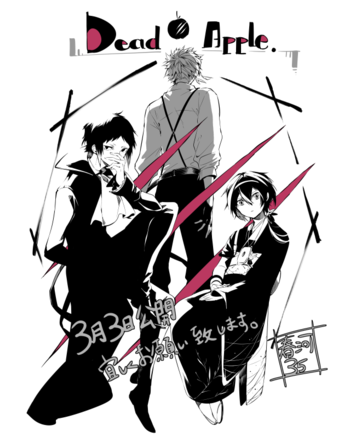 Bungo Stray Dogs Dead Apple / Characters - TV Tropes
