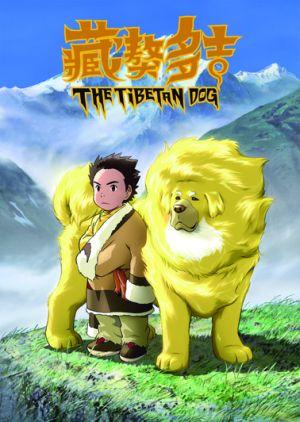 http://static.tvtropes.org/pmwiki/pub/images/thetibetandog2011_3085.jpg