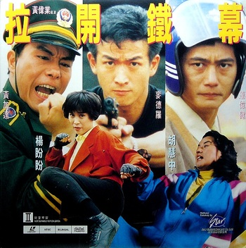The Way Of The Lady Boxers Film Tv Tropes