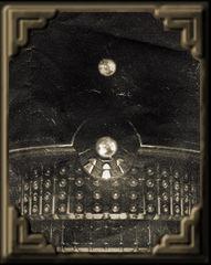 http://static.tvtropes.org/pmwiki/pub/images/thinker_bs2_portrait.jpg