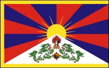 https://static.tvtropes.org/pmwiki/pub/images/tibet_flag_1093.png