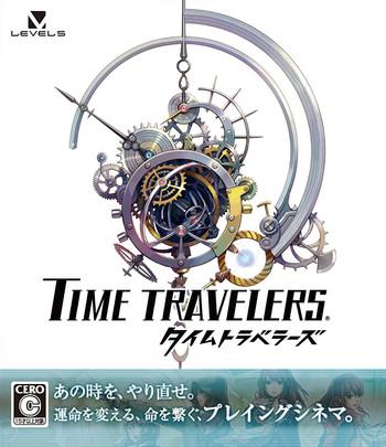 https://static.tvtropes.org/pmwiki/pub/images/time_travelers.jpg