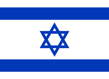 https://static.tvtropes.org/pmwiki/pub/images/tno_israel.png