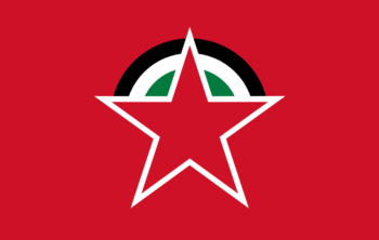 https://static.tvtropes.org/pmwiki/pub/images/tno_levantine_peoples_republic.png