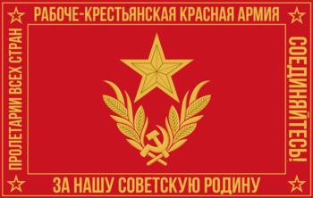 https://static.tvtropes.org/pmwiki/pub/images/tno_sverdlovsk_3.png