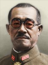 https://static.tvtropes.org/pmwiki/pub/images/tno_tsuji.png