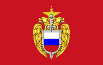 https://static.tvtropes.org/pmwiki/pub/images/tno_west_siberian_republic.png