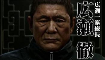 https://static.tvtropes.org/pmwiki/pub/images/tohru_hirose.jpg