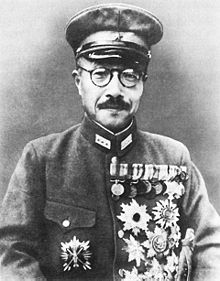 Hideki Tojo / Useful Notes - T...
