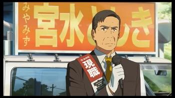 https://static.tvtropes.org/pmwiki/pub/images/toshiki_01.jpg