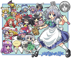 http://static.tvtropes.org/pmwiki/pub/images/touhou_-_life_of_maid_cover_6386.jpg