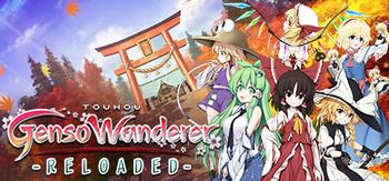 https://static.tvtropes.org/pmwiki/pub/images/touhou_genso_wanderer_header.jpg