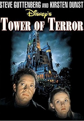 http://static.tvtropes.org/pmwiki/pub/images/tower-of-terror_2889.jpg