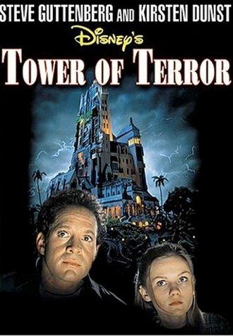 https://static.tvtropes.org/pmwiki/pub/images/tower-of-terror_2889.jpg