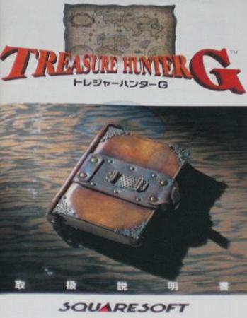 https://static.tvtropes.org/pmwiki/pub/images/treasure_hunter_g.png