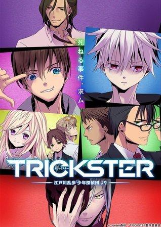 https://static.tvtropes.org/pmwiki/pub/images/trickster_anime_key_visual.jpg