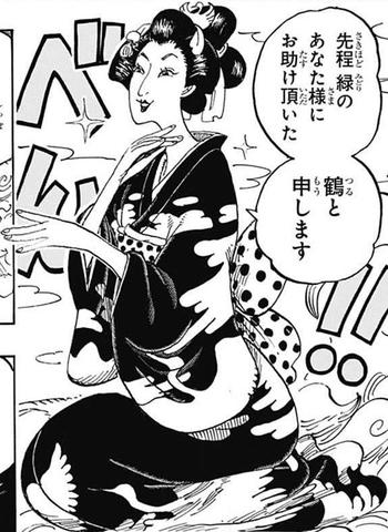 https://static.tvtropes.org/pmwiki/pub/images/tsuru_wano_manga_infobox.png