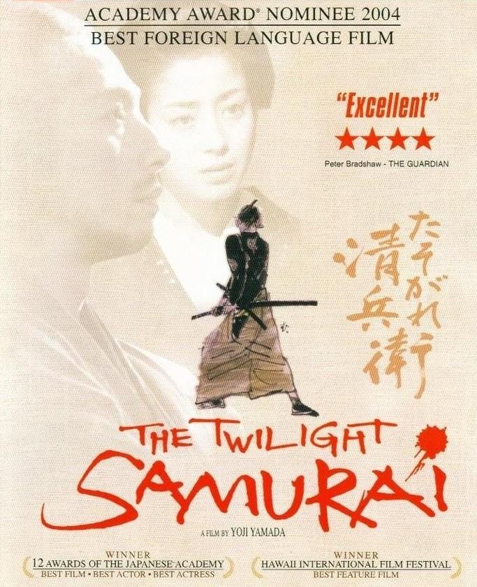 https://static.tvtropes.org/pmwiki/pub/images/twilight_samurai.jpg