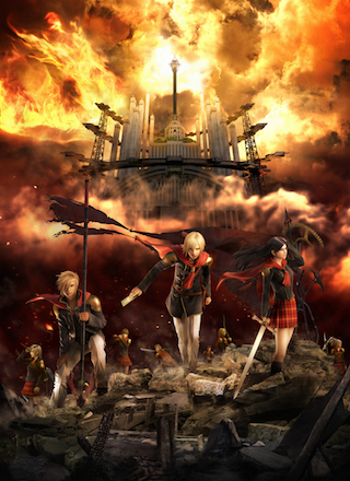 http://static.tvtropes.org/pmwiki/pub/images/type-0_poster_artwork_copy_3077.jpg
