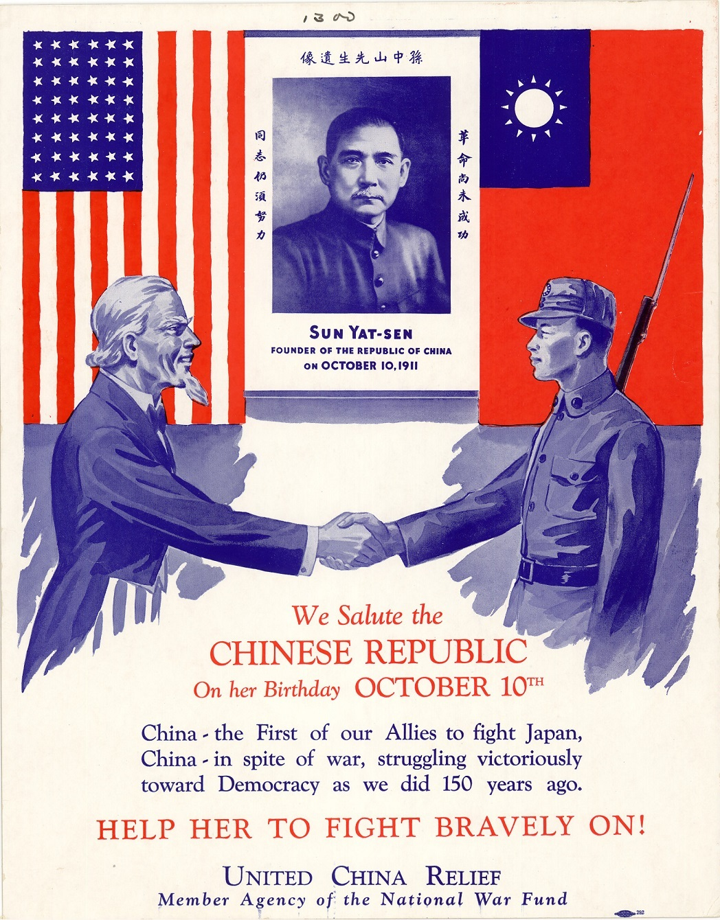 http://static.tvtropes.org/pmwiki/pub/images/united_china_relief1.jpg