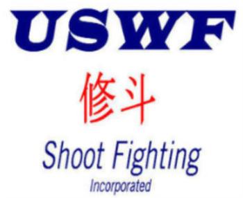 Universal Wrestling Federation...